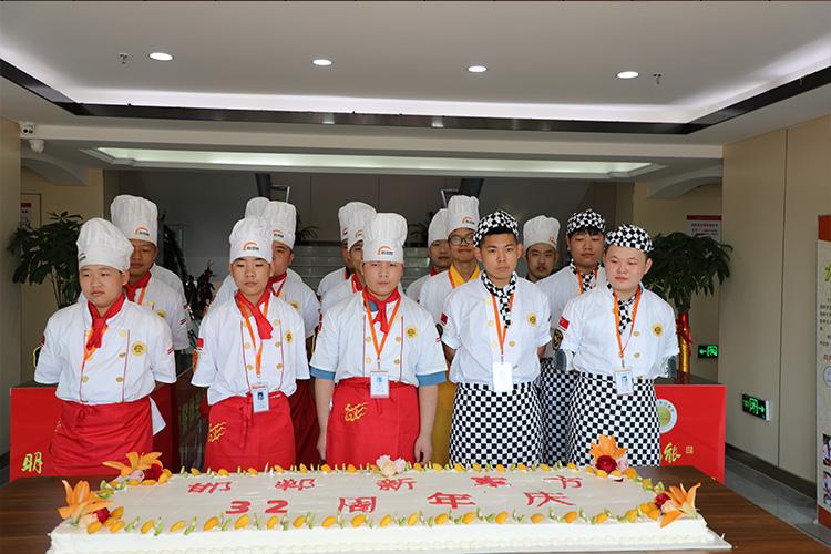 新东方烹饪学校32周年校庆